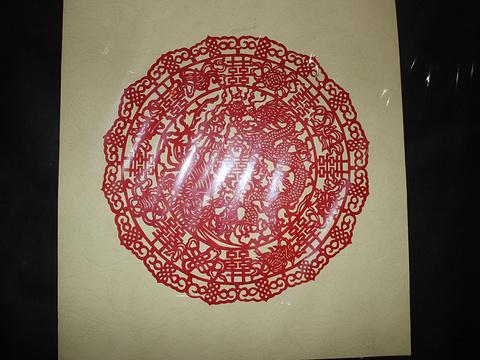 中国剪纸博物馆旅游景点图片