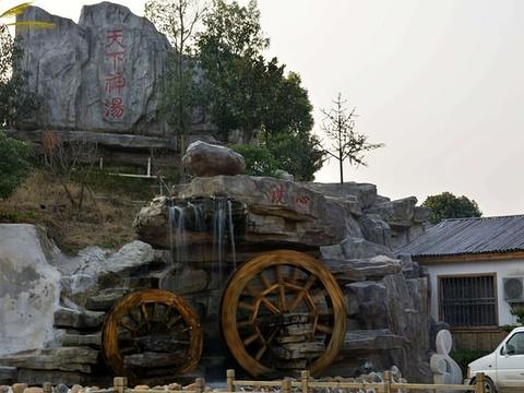 灰汤温泉华天城旅游度假区旅游景点图片