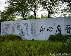 绍兴---水乡小城,文化名城