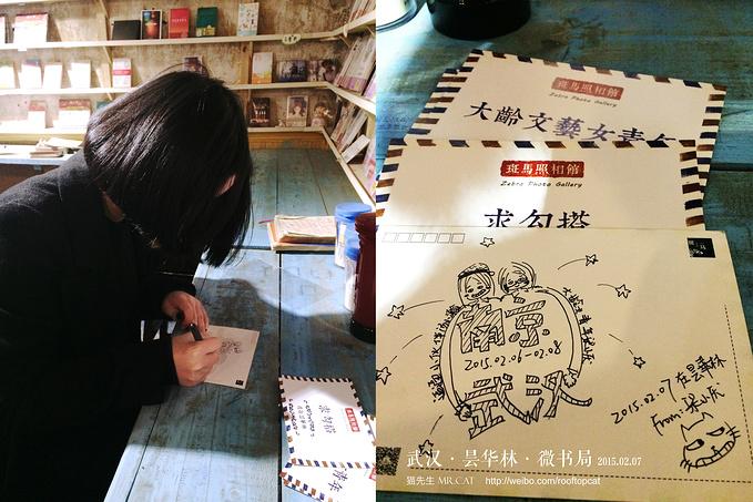 昙华林微书局图片