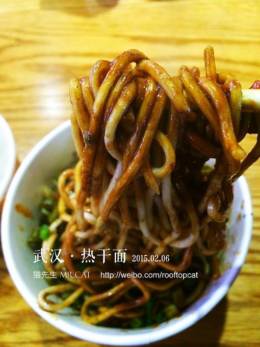 蔡林记(户部巷2店)图片