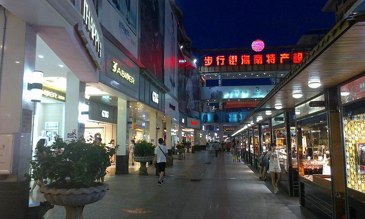 海南海口风景_2020三亚解放二路步行街,是三亚最早的步行街,这里有餐厅 ...