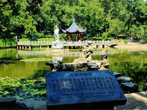 栖霞寺旅游景点图片