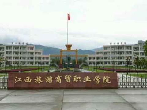 江西旅游商贸学院第四食堂旅游景点图片