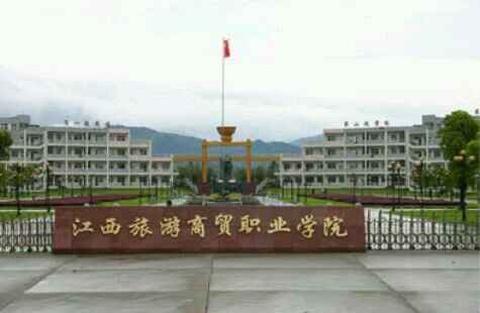 江西旅游商贸学院第四食堂旅游景点攻略图
