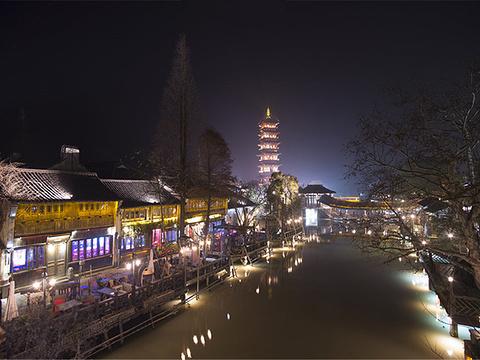 乌镇酒吧街旅游景点图片