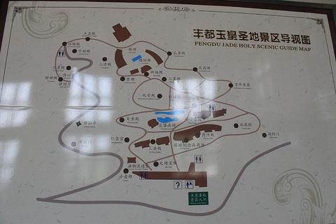 五鱼山玉皇圣地旅游景区旅游景点攻略图