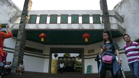 竹海博物馆旅游景点攻略图