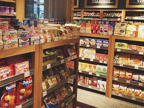 佳思多食品料理超市(静安店)旅游景点图片