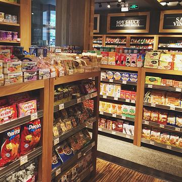 佳思多食品料理超市(静安店)旅游景点攻略图