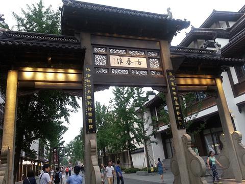 夫子庙秦淮风光带旅游景点攻略图