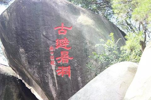 日光岩旅游景点攻略图
