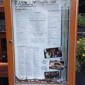 Balkan Restaurant    旅游景点攻略图