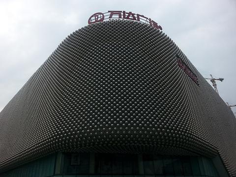 万达广场(汉街店)旅游景点攻略图