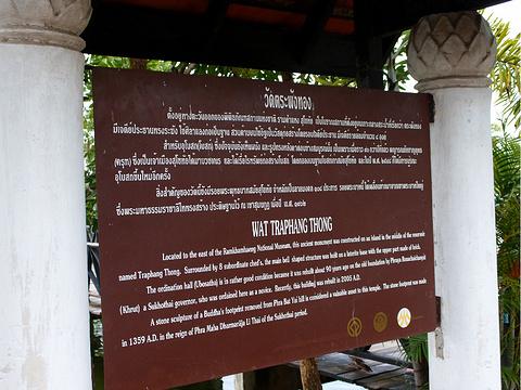 金池寺旅游景点攻略图