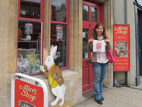 爱丽丝的店旅游景点攻略图