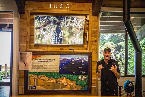 蒂阿瑙萤火虫岩洞旅游景点攻略图