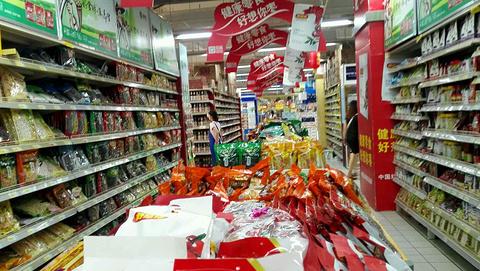 沃尔玛购物广场武汉和平大道分店(奥山世纪城店)旅游景点攻略图