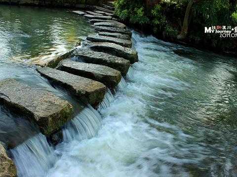 花溪公园旅游景点图片