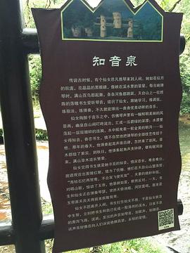 天台山旅游景点攻略图