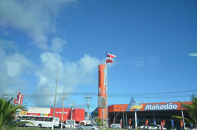 返回萨尔瓦多图片