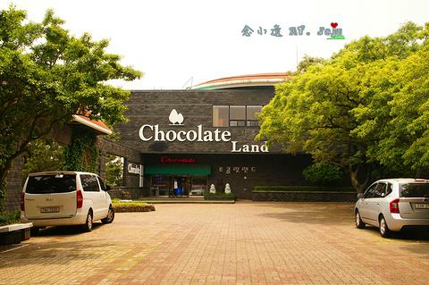 巧克力博物馆