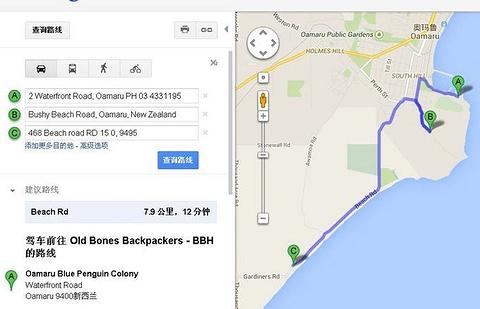 奥马鲁蓝企鹅保护中心旅游景点攻略图