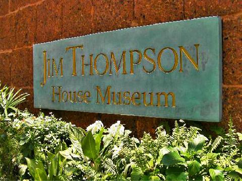 吉姆·汤普森之家旅游景点攻略图