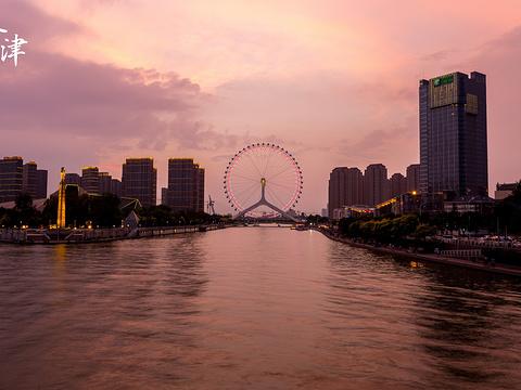 天津之眼摩天轮旅游景点图片