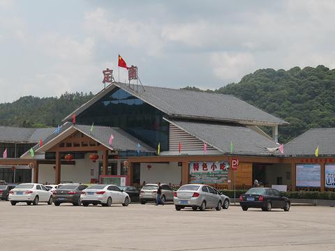 (定南服务区)餐厅旅游景点图片