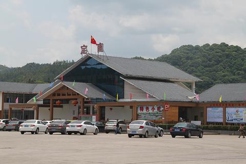 (定南服务区)餐厅