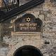 旧犹太墓园