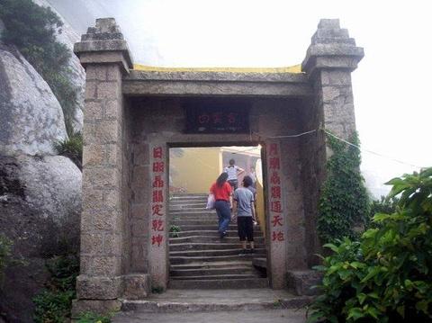 白云宫旅游景点攻略图