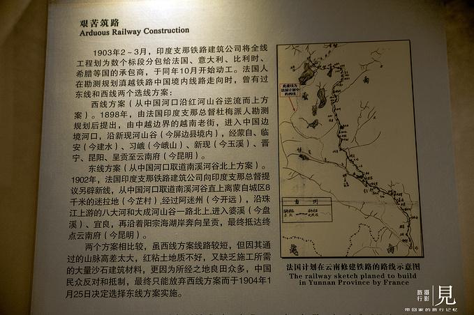云南铁路博物馆图片