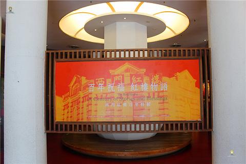 西门红楼旅游景点攻略图