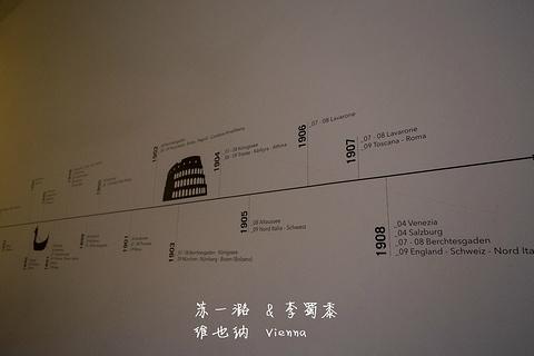 弗洛伊德博物馆