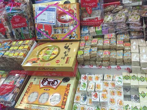 上海梨膏糖旅游景点攻略图