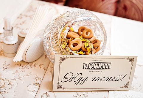 苏联怀旧餐厅旅游景点攻略图