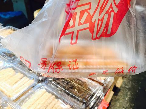 忆江南茶(河坊街店)旅游景点攻略图