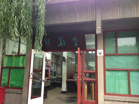 皇华泉旅游景点图片