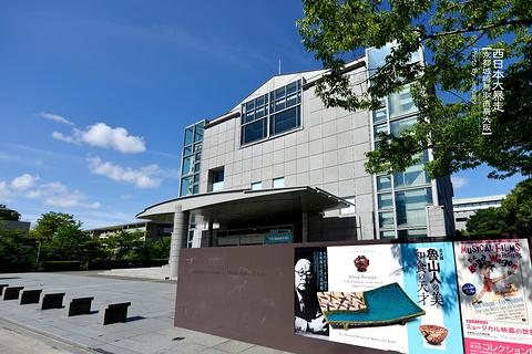 京都国立近代美术馆