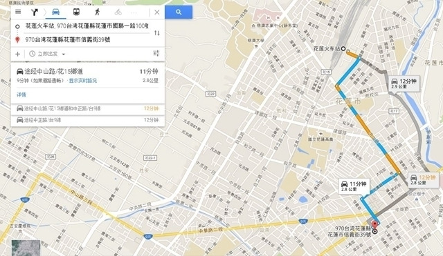花莲五指山民宿-建林馆(Hualien 5FM Homestay - Jianlin)图片