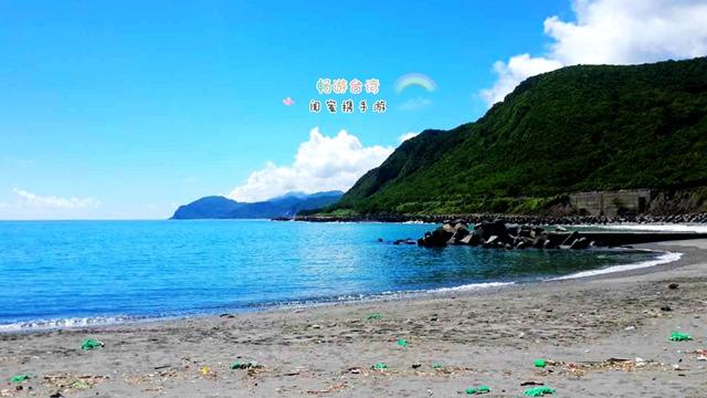 废弃海滩图片