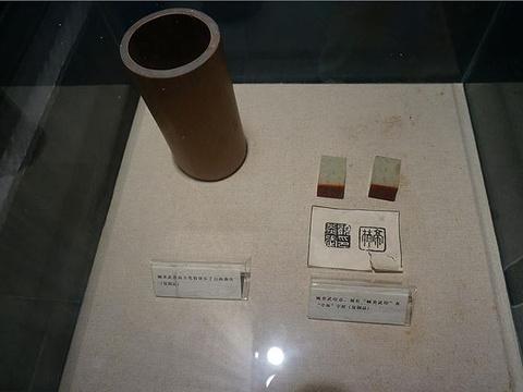 顾炎武纪念馆旅游景点图片