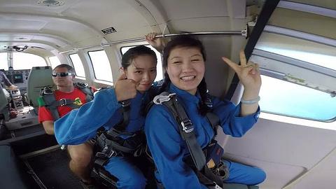 高空跳伞旅游景点攻略图