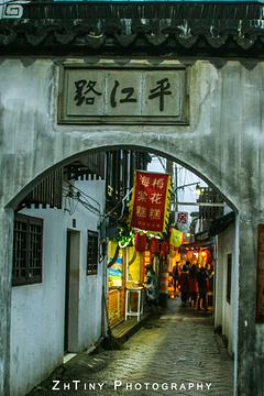 平江路历史街区旅游景点攻略图
