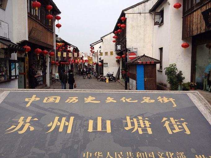 山塘街图片
