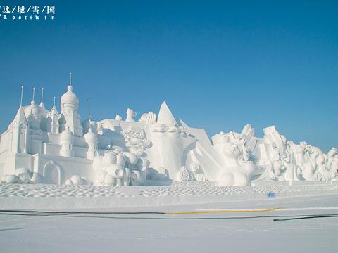 雪博会旅游景点图片