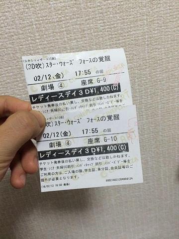"""""""...是为了吃爆米花((●'◡'●))而且周五是ladys day,所以电影票比平时便宜楼400日元_新静岡セノバ(新静冈cenova)""""的评论图片"""