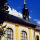 圣米迦勒修道院